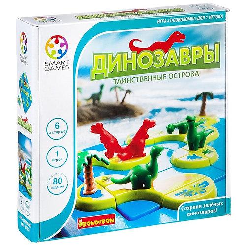 """логическая игра """"Динозавры. Таинственные острова"""""""