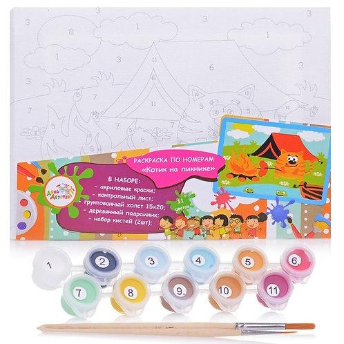 Картина по номерам Котик на пикнике День детства
