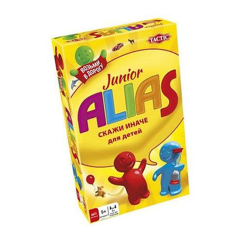 Настольная игра Скажи иначе для малышей комп версия Alias