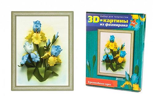 Набор ВОЛШЕБНАЯ МАСТЕРСКАЯ FM-05 3D Картина Ирисы