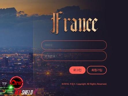 프랑스  사이트 신상정보 ~ 먹튀토토사이트