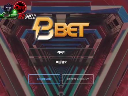 비벳 먹튀 사이트 신상정보 - 먹튀토토사이트
