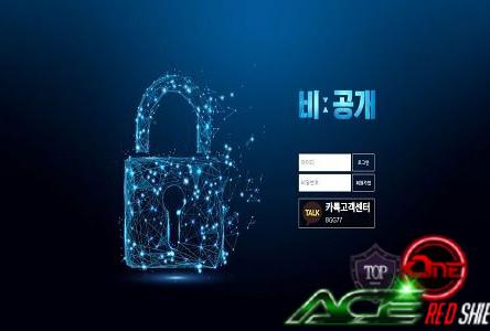 비공개 먹튀 사이트 신상정보 - 먹튀토토사이트