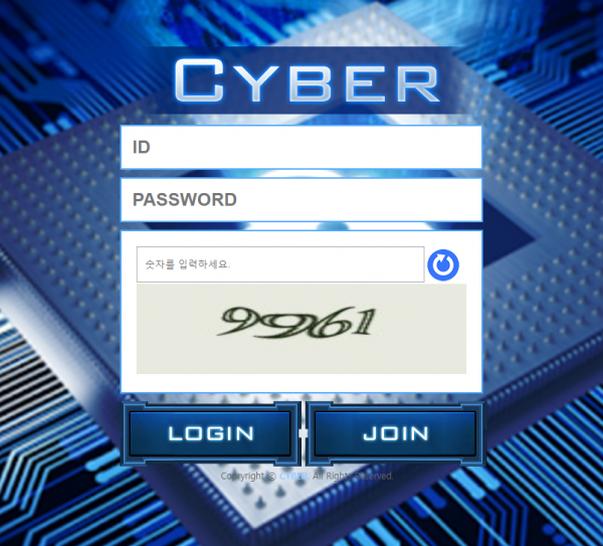 [먹튀사이트] 사이버 먹튀 / 먹튀검증업체 안전놀이터