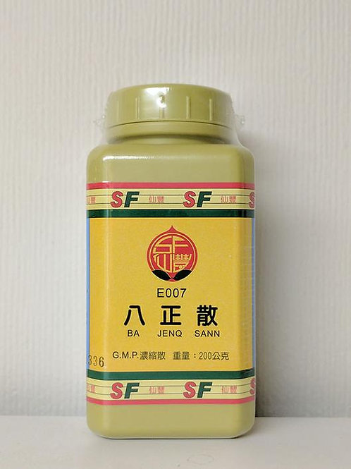 Ba Zheng San 八正散 Dianthus Formula