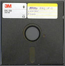 promotional used floppy disc