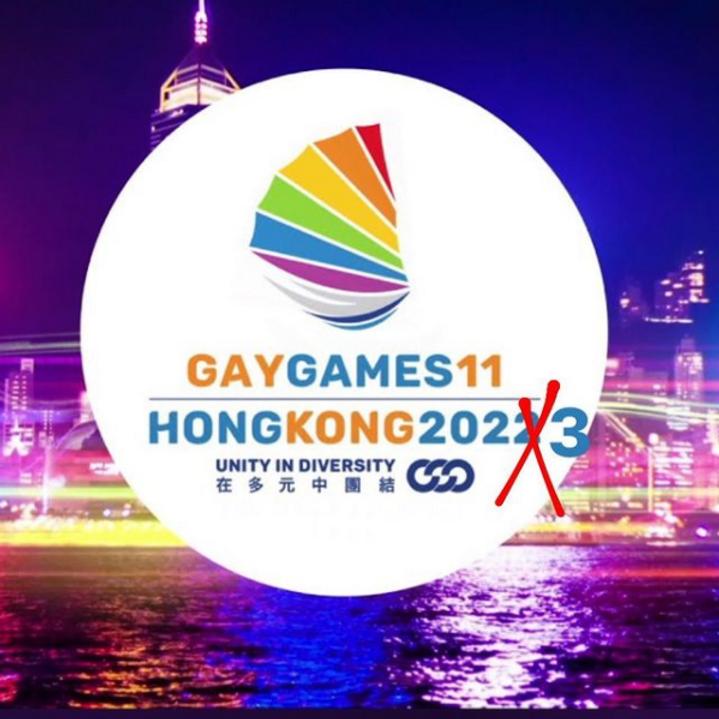 Gay Games 11: Hong Kong