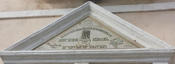 albert-tours-israel-mikveh-israel.jpg
