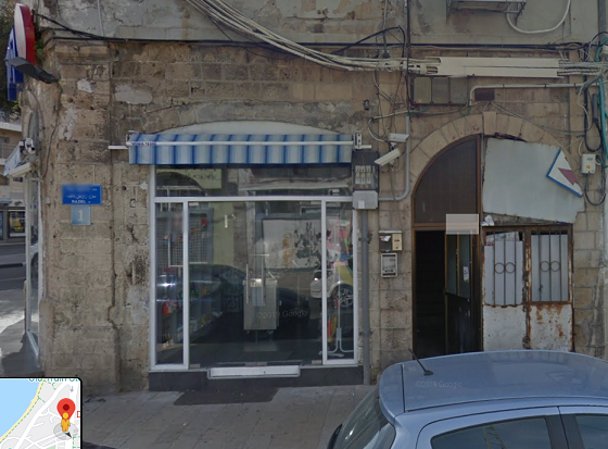 Numéro 1 de la rue David Raziel à Jaffa