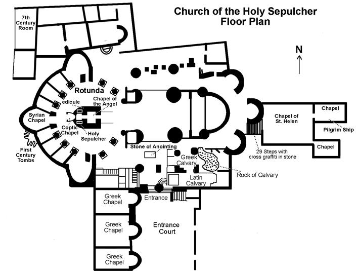 Holy Sepulchre floor plan (Albert Tour Guide Israel)