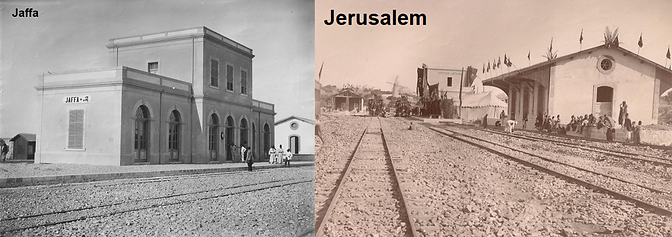 albert-tours-israel-herzl-train.png