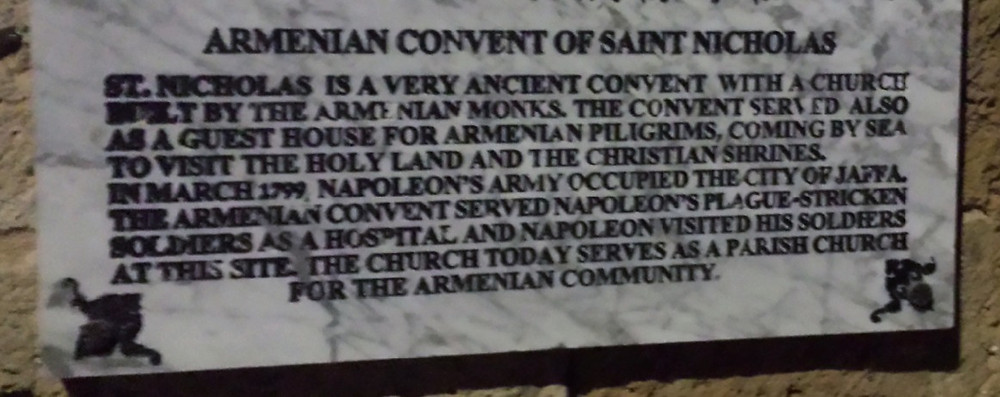 Convent arménien de Jaffa (Albert Tour Guide Israel)
