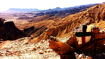 Trek in Southern Negev