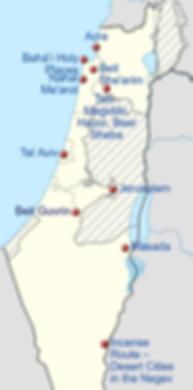 tour-guide-israel-unesco-sites.jpg.png