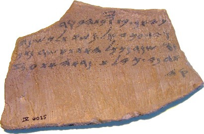 Lachish Letter IV (one of the two sides)