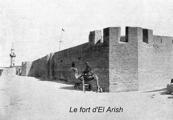 Le vieux fort d'El-Arish