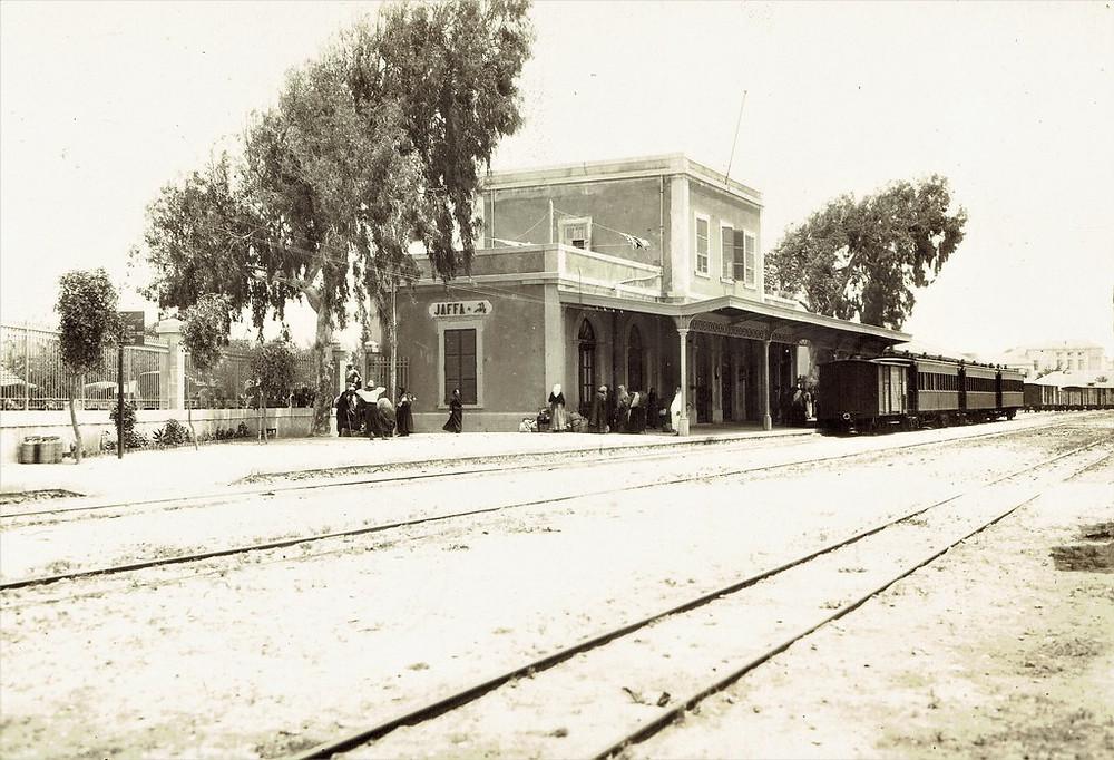 La vieille station de Jaffa