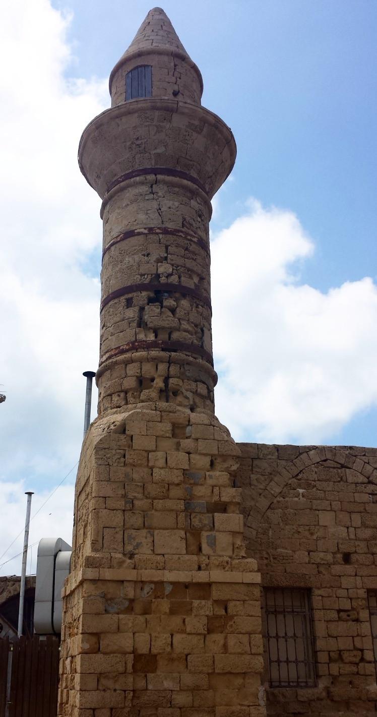 The Bosnian mosque in Caesarea (Albert Tour Guide Israel)