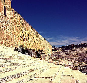 Steps leading to the Second Temple
