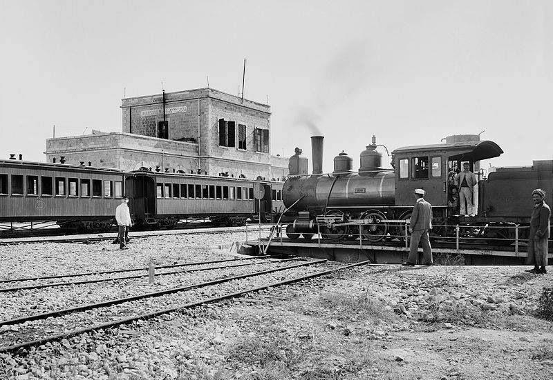 La vieille station de Jérusalem