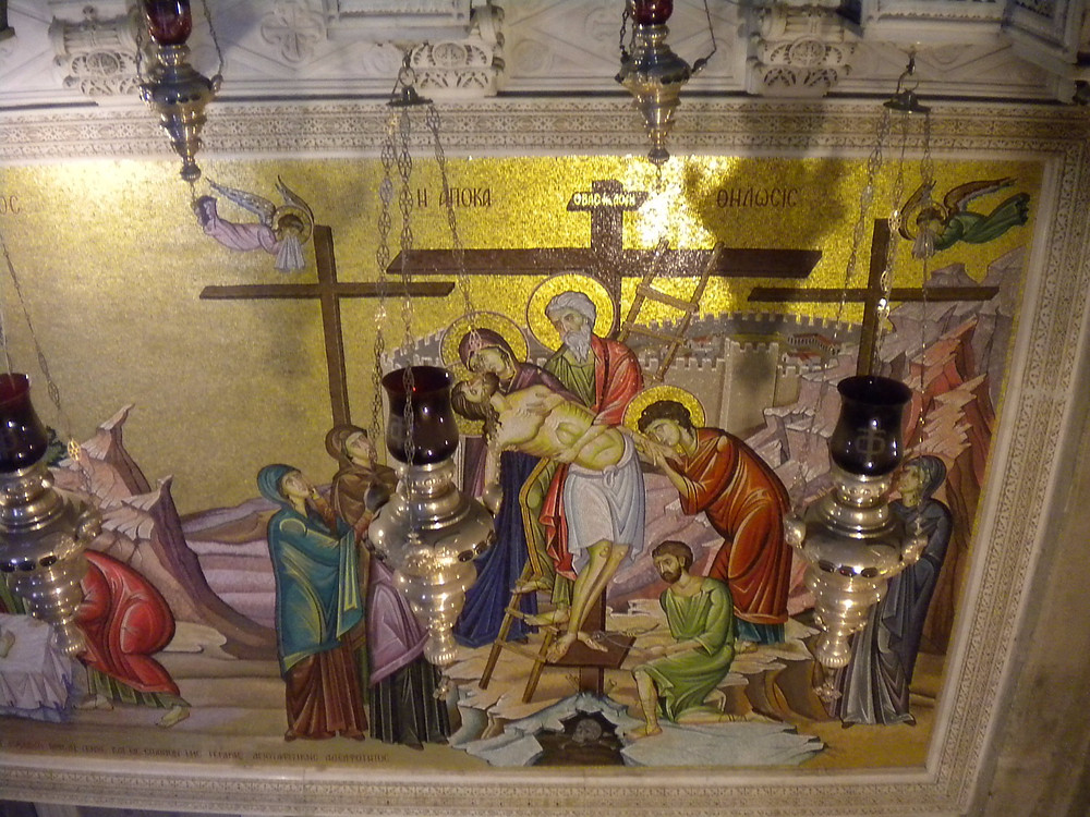 Detail from the wall behind the Stone of Unction (Albert Tour Guide Israel)