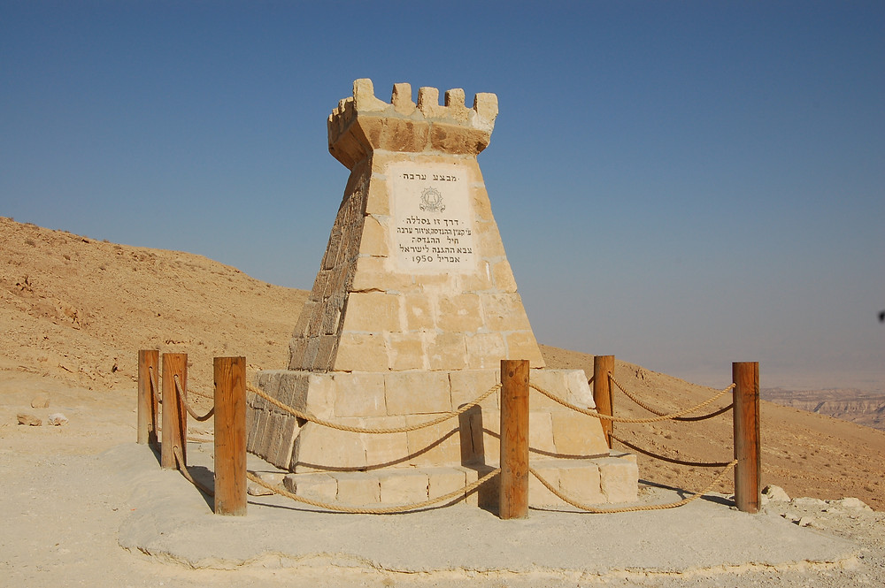 Monument to the Engineers (Albert Benhamou Tour Guide Israel)