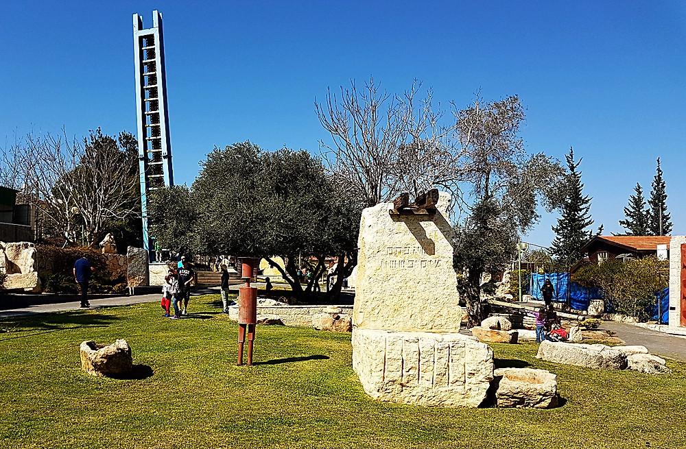 Gan Golan, the Sculpture Garden (Albert Tour Guide Israel)