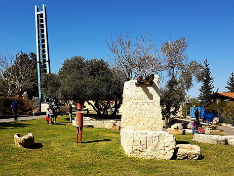 Bible meets Sculpture in Gan Golan