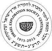 logo Isr exploration society banner_ies.