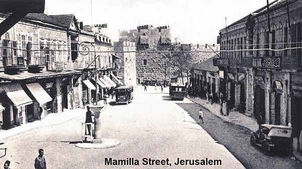 albert-tours-israel-herzl-mamilla.jpg