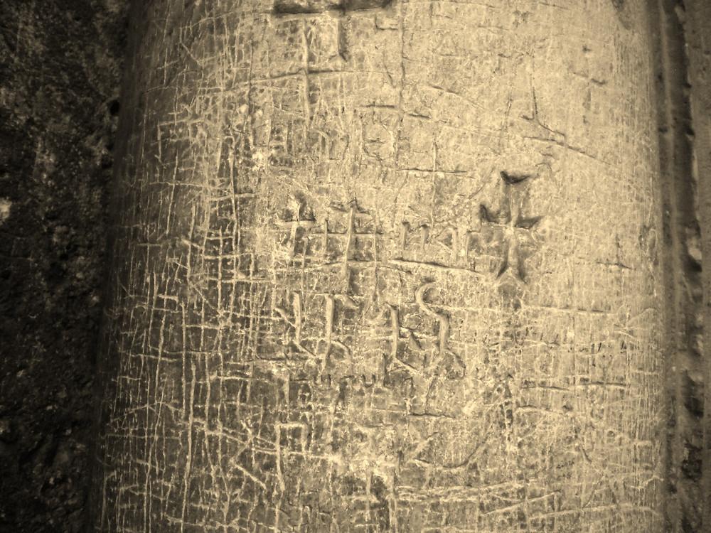 Crusader and other era graffitis (Albert Tour Guide Israel)