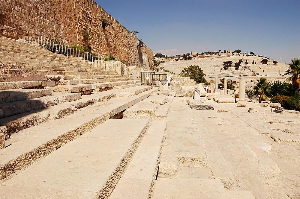Steps of Huldah Gates (Albert Tour Guide Israel)