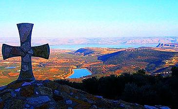 Lavra Netofa, Lower Galilee