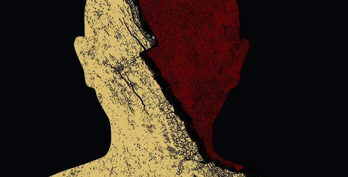 "the Estranged ""Subliminal Man"" LP"