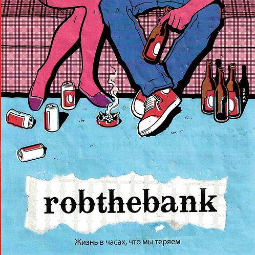 Rob the Bank 'Spoken codes' LP