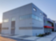Budynek przemysłowy