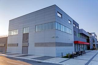 Endüstriyel Bina