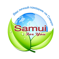 Samui for you