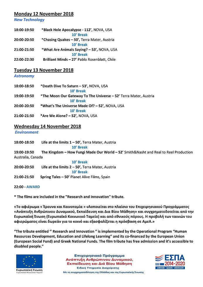 Schedule - 12th ISFFA-2.jpg