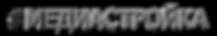 logo-mediastroika2.png