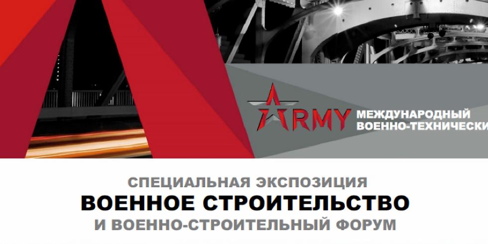 Военное строительство-2018