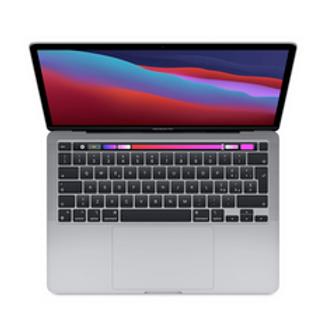 "MacBook Pro 13"" Processore M1 8-core, 8GB Memoria RAM, Archiviazione SSD 256GB."