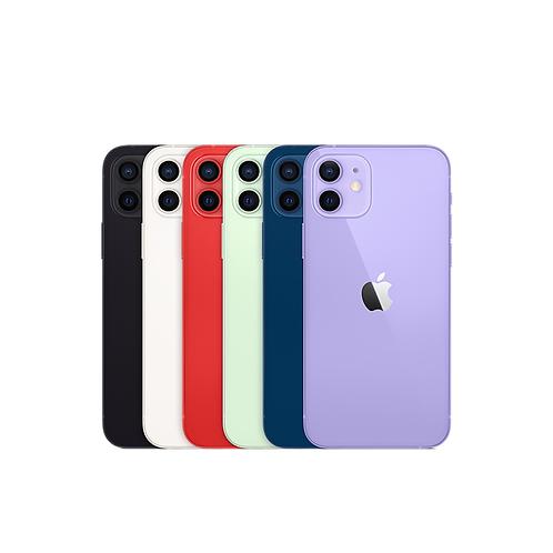 "iPhone 12 mini con Super Retina Display 5,4"" Processore A14 Bionic"
