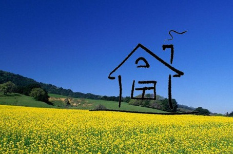 BLOG: Government Housing Policy - Not All Bad for the Builders