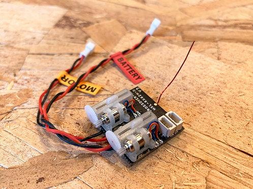 5ch Micro All-In-One Control Board