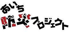 bousai mini.jpg