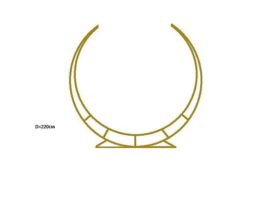 арка круглая на свадьбу полумесяц фотозона луна каркас для цветов