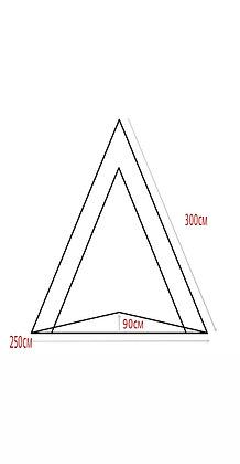 треугольная арка аренда зеркальная фотозона выездная регистрация