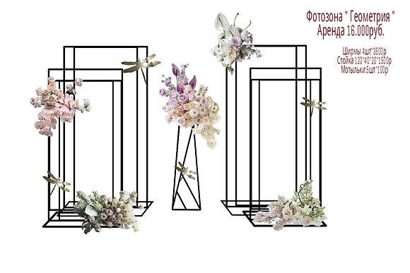 аренда фотозон  аренда  декора   рассадка стойки для цветов