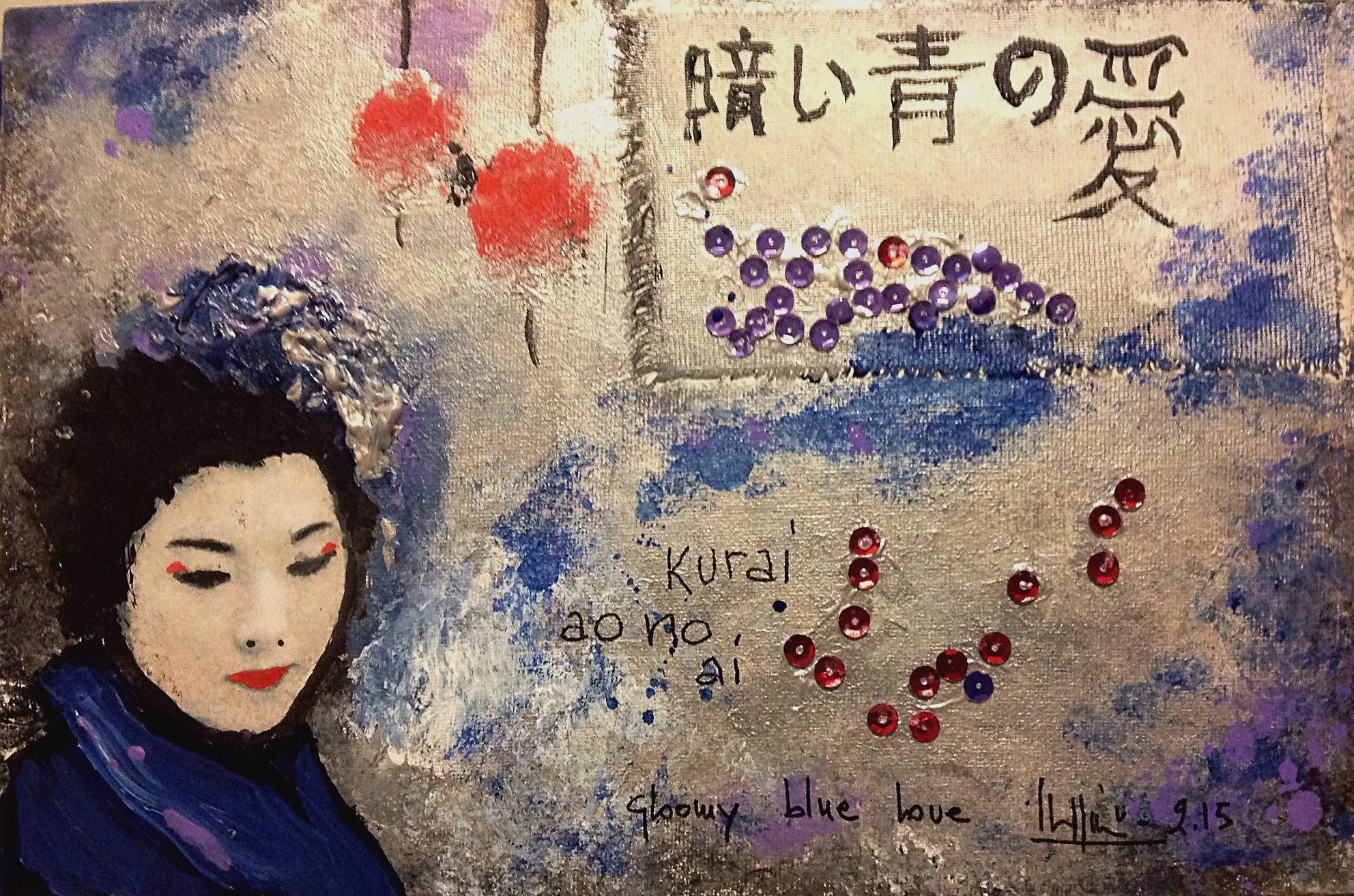 GLOOMY BLUE LOVE